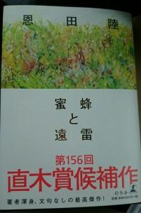 0126矢野2