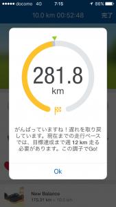 0628飯泉1