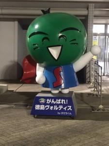 沖田副参事2